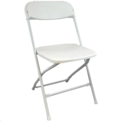 Where to rent CHAIR, FOLDING WHITE in Mount Pleasant MI